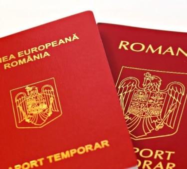 Оформление гражданства Румынии для молдаван: как происходит оформление подданства по упрощенной схеме