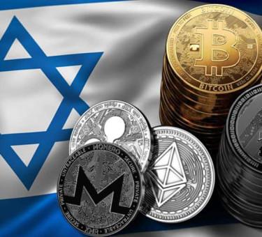 Налоги в Израиле: обзор особенностей фискальной системы страны и основных видов налогов