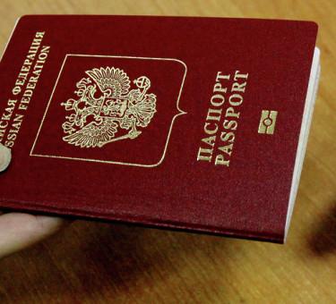 Основания для приобретения гражданства РФ: изучаем весомые аргументы для иммиграции на основании Закона