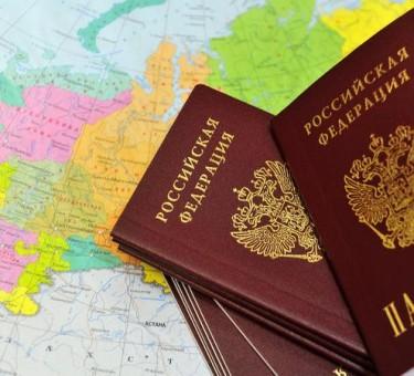 Как можно быстро получить гражданство РФ в соответствии с изменениями в законодательстве 2019