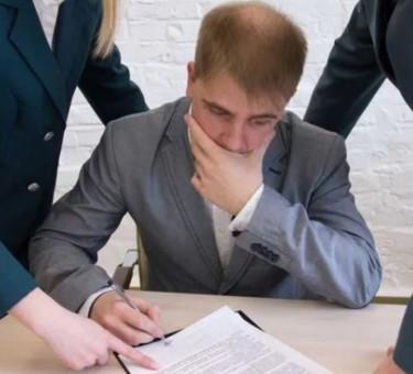 Правила проведения выездной налоговой проверки