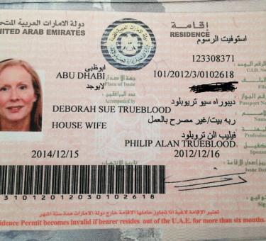 Оформление рабочей визы в ОАЭ