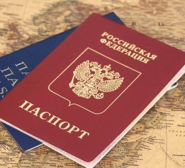 Двойное гражданство России и Беларуси: как стать обладателем сразу двух паспортов