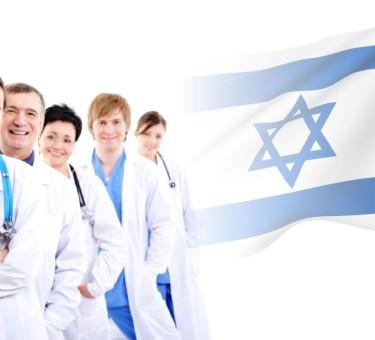 Лечение в клиниках Израиля: почему тысячи иностранцев стремятся получить медицинские услуги именно в этой стране