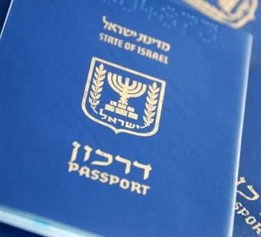 Оформление и получение гражданства Израиля: разбираемся в тонкостях процедуры