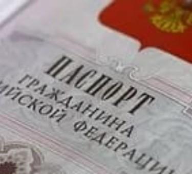 Перечень документов для получения гражданства РФ в 2019 году: что следует знать иностранцу