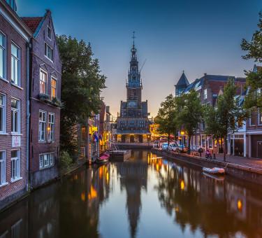 Способы иммиграции в Голландию