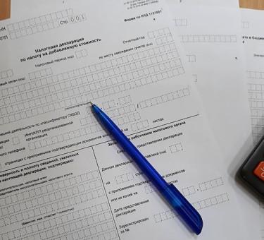 Как сдать налоговую декларацию ИП: основные способы и порядок представления отчетности
