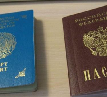 Двойное гражданство между Россией и Казахстаном: возможно ли стать обладателем сразу двух паспортов