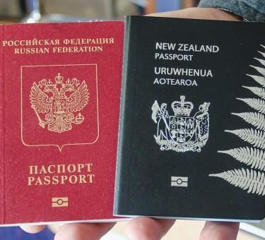 Как переехать в Новую Зеландию на ПМЖ