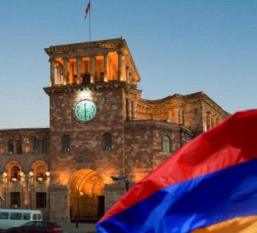 Налогообложение в Республике Армения: виды и особенности налогов