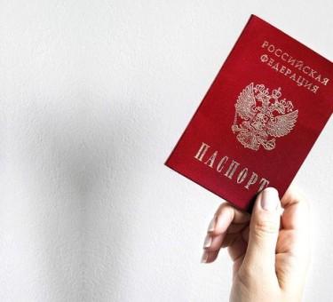 Переезд из Украины в Россию на ПМЖ: как происходит процесс переселения