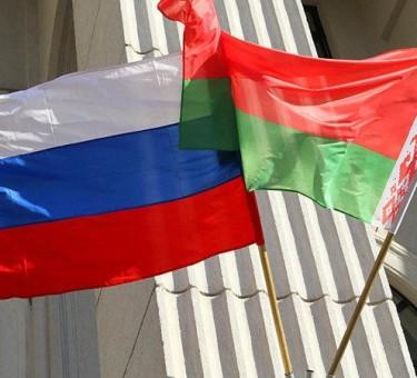 Получение российского гражданства белорусами как представителями особой категории граждан 22ГР
