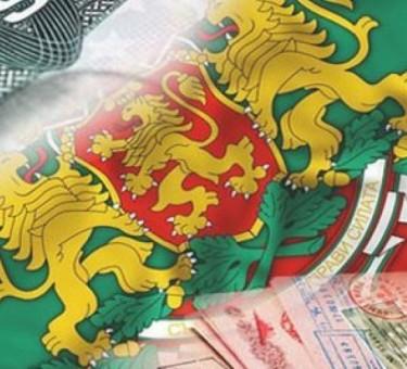 Получение визы для собственников недвижимости в Болгарии: изучаем порядок, условия и сроки предоставления разрешения