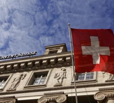 Экономика Швейцарии