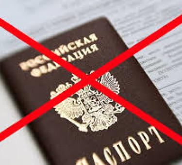 Прекращение гражданства РФ: основания и порядок процедуры