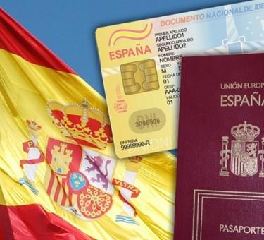 Оформление и получение гражданства в солнечной Испании