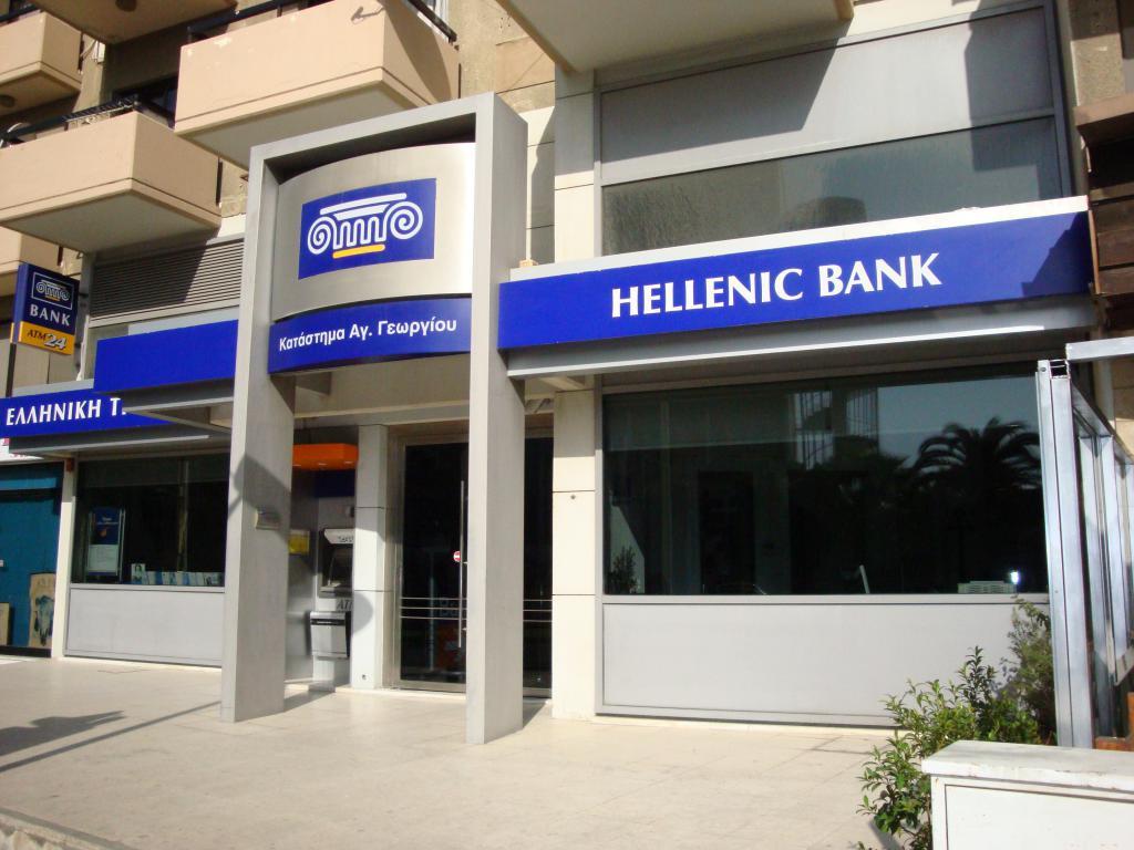 Банки Кипра