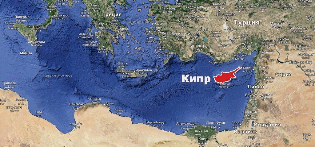 Географическое расположение Кипра