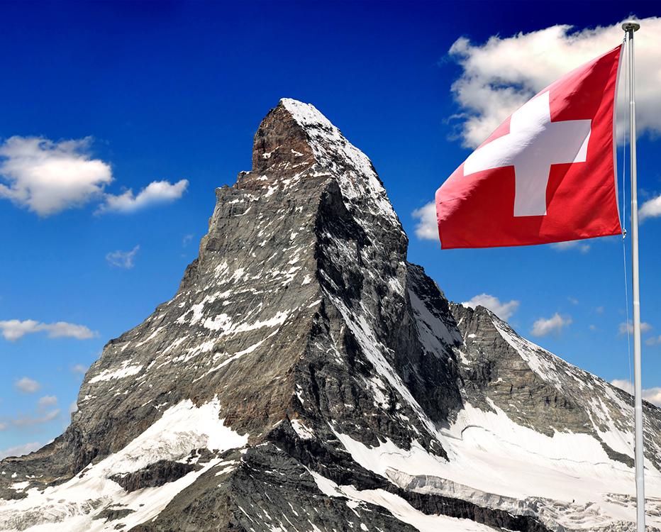 Швейцарская скала - лучшая защита денег?