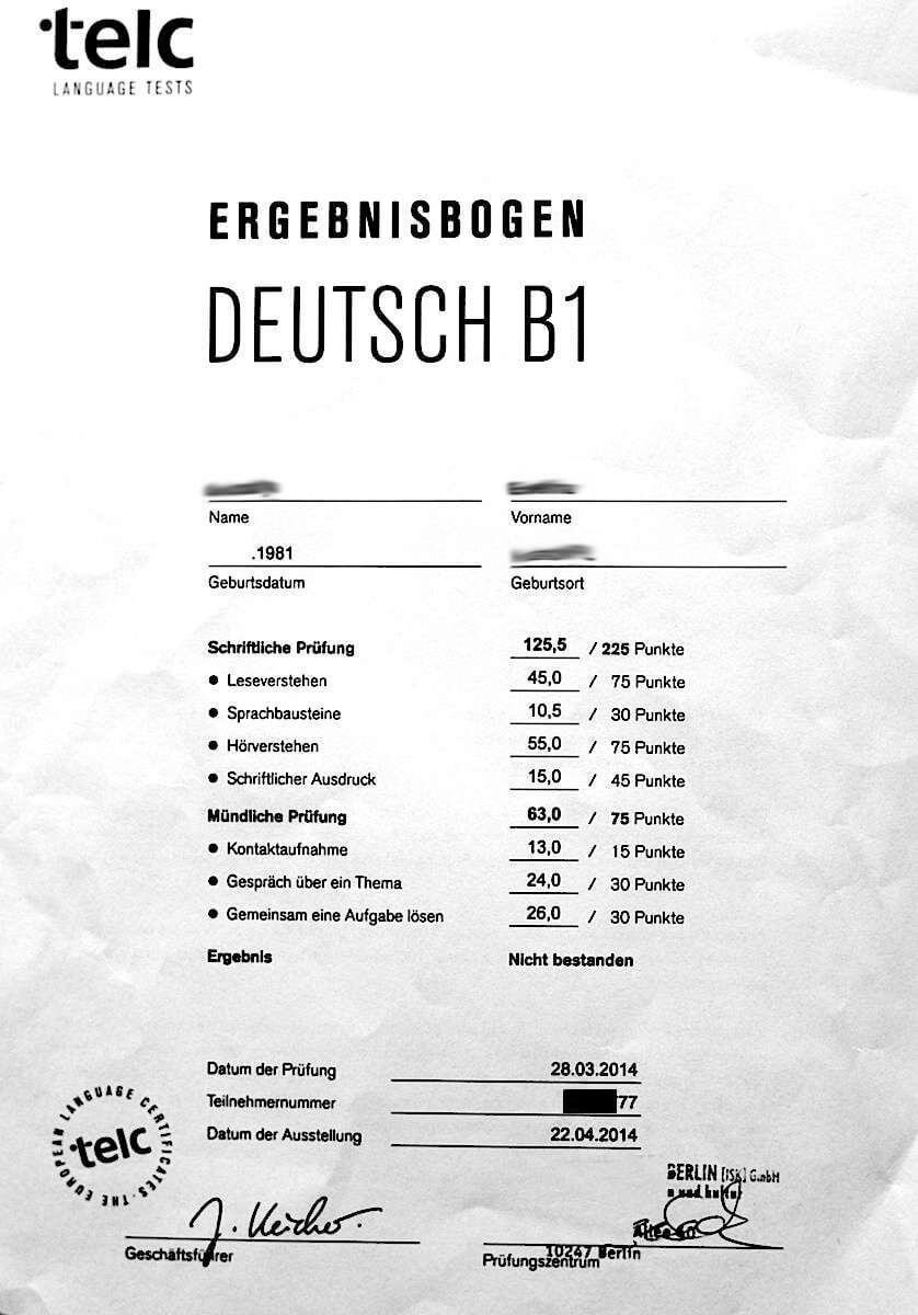 Сертификат о владении немецким языком на уровне B1 — пример
