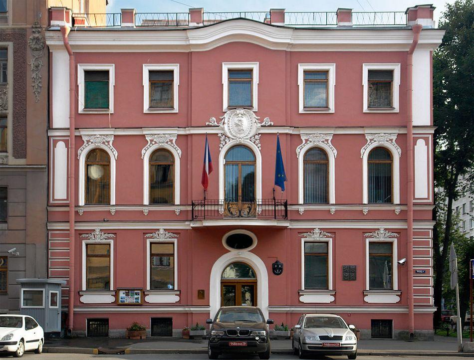 Генеральное консульство Чешской Республики в Санкт-Петербурге