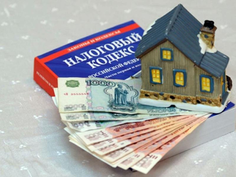Налогообложение недвижимости регламентируется Налоговым кодексом