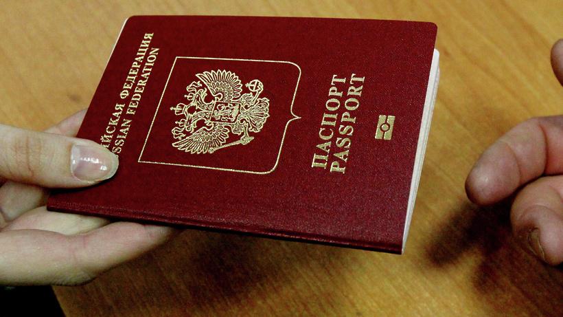 Изучаем основания для приобретения российского паспорта