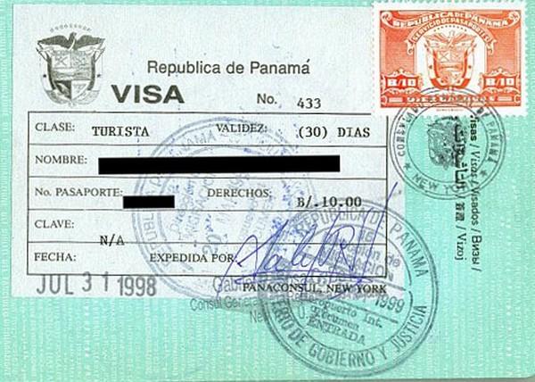 Въездная виза туриста на Панаме