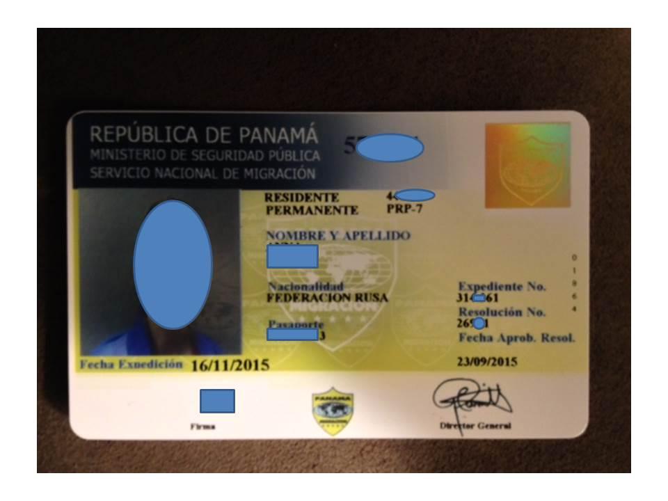 Идентификационная карточка резидента Панамы на ПМЖ