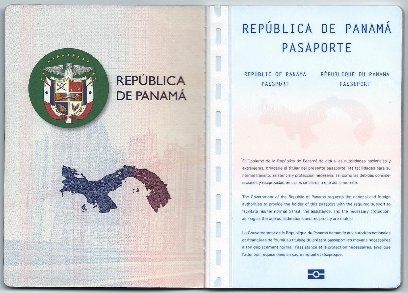 Подтверждение гражданства Республики Панама