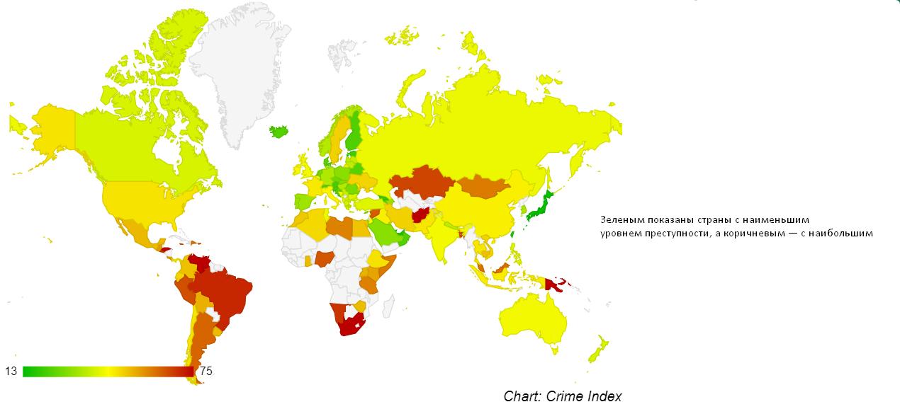 Карта мира в соответствии с индексом преступности