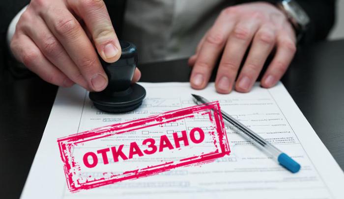 Причины отказа в выдаче ВНЖ в Черногории