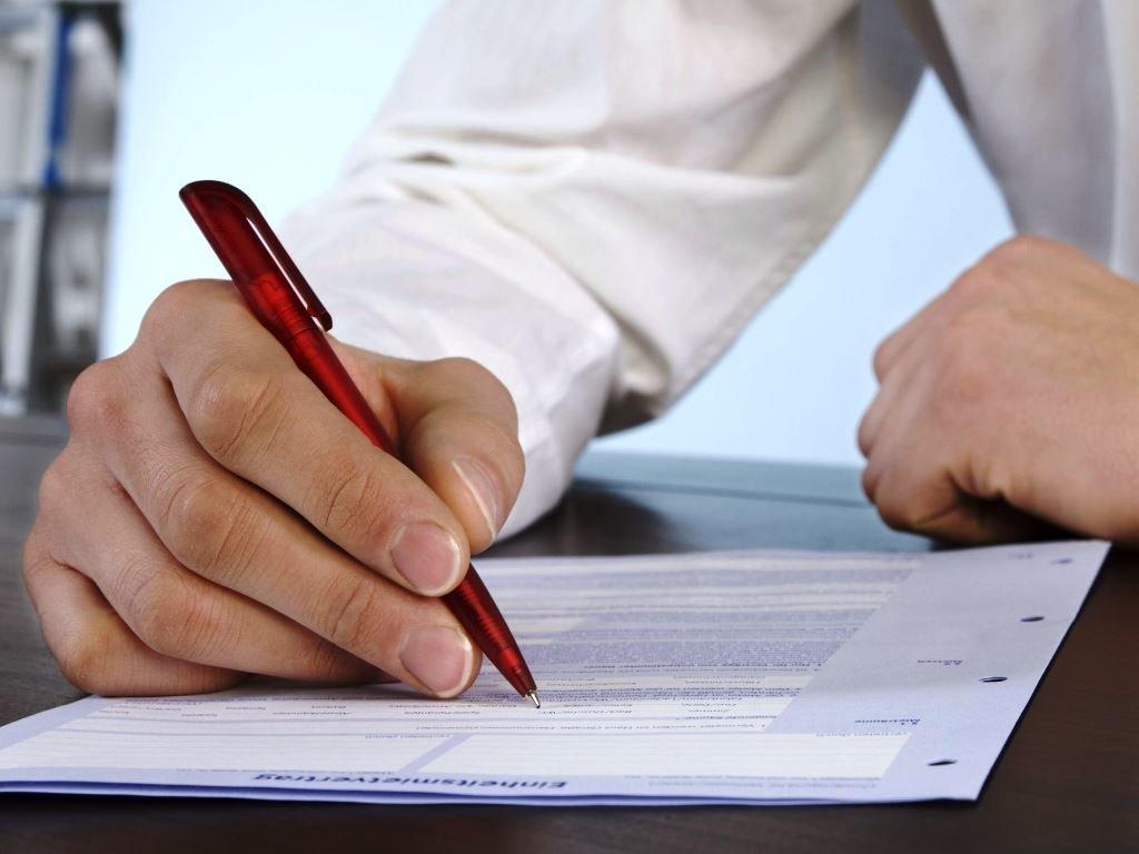 Документы для оформления гражданства Албании