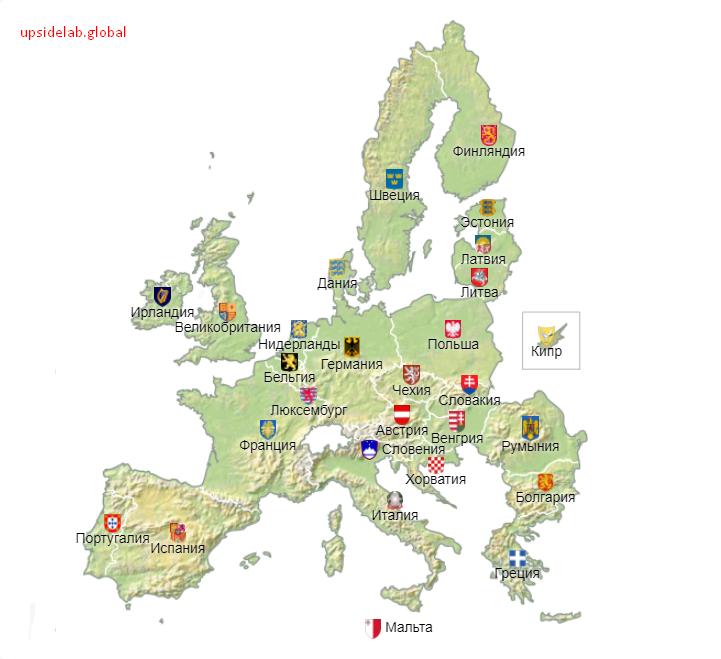 Страны, входящие в состав Евросоюза на карте