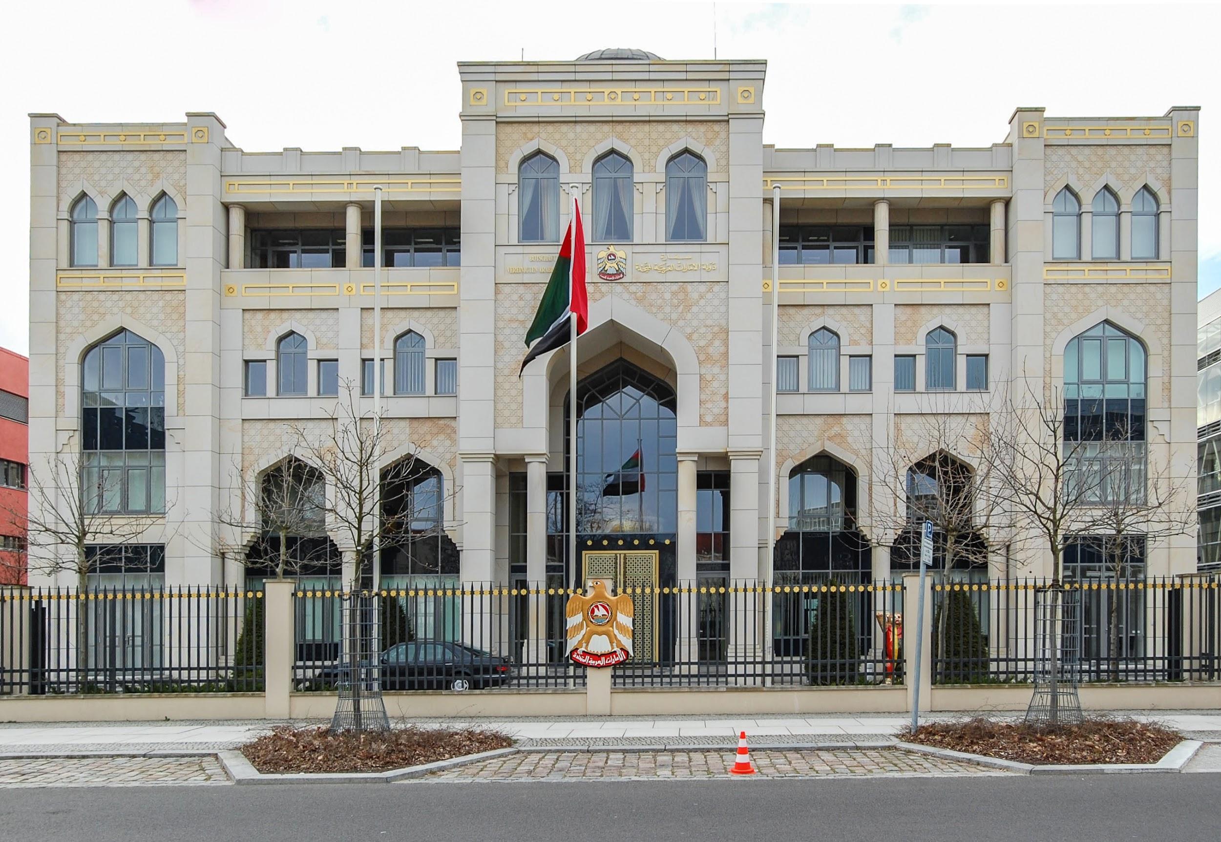 Здание Посольства Арабских Эмират в Москве