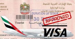 Туристическая виза ОАЭ