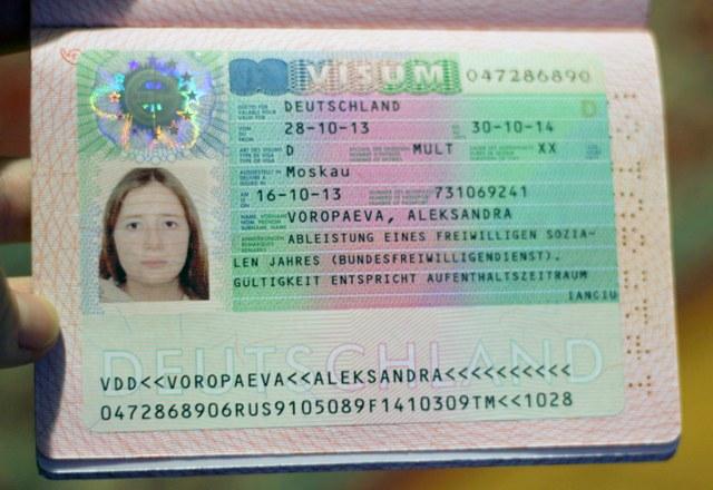 Так выглядит Национальная виза
