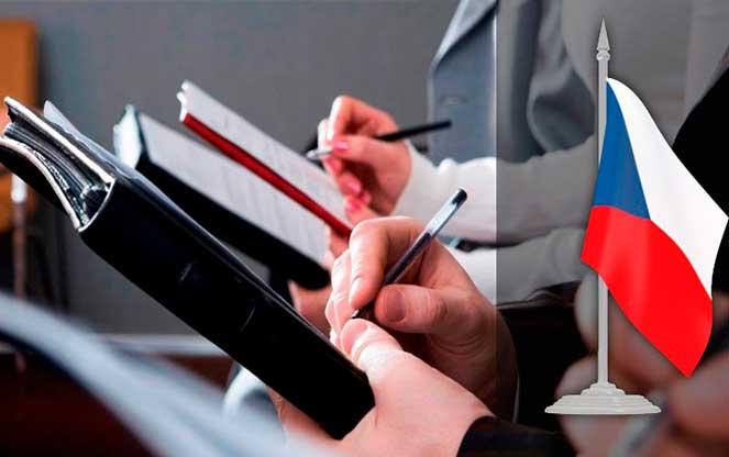 Документы для регистрации фирмы у нотариуса