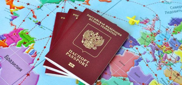 Рассматриваем варианты переезда в Россию на постоянное место жительства