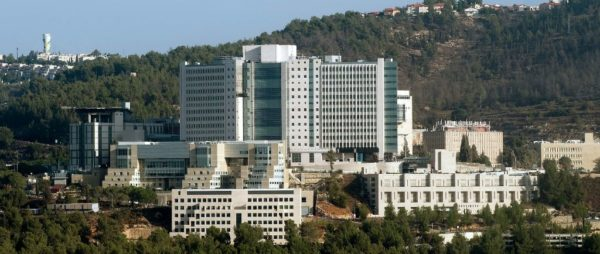 Клиника Хадасса расположена на территории Иерусалима