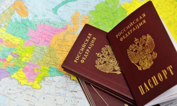 Кто может получить российский паспорт в упрощенном порядке