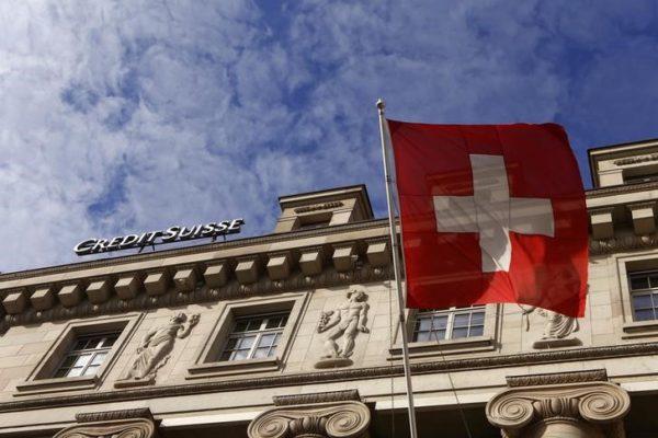 Банковская система Швейцарии
