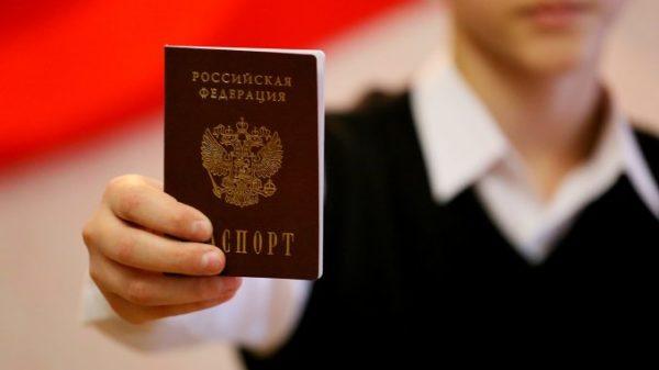 После прохождения всех бюрократических процедур и одобрения документов, можно отправляться за паспортом