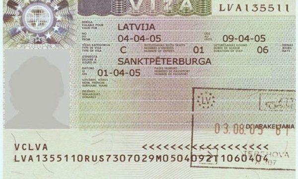 Виза С в Латвию