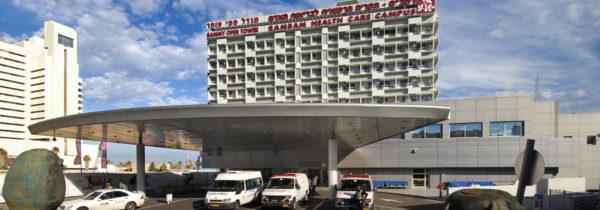 Так выглядит израильская клиника Рамбам