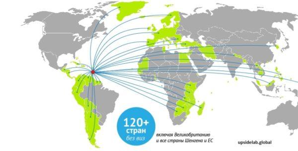 Получив гражданство Сент-Люсии, инвестор получит возможность путешествовать в безвизовом режиме в большое количество стран мира