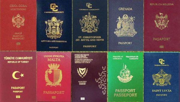 Паспорта каких стран можно получить при инвестировании в недвижимость