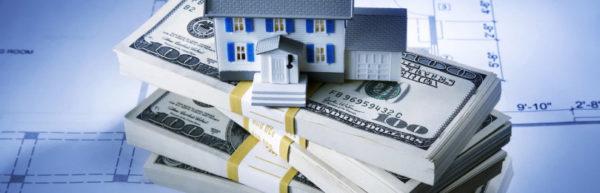 Почему опытные инвесторы вкладывают деньги именно в недвижимость?