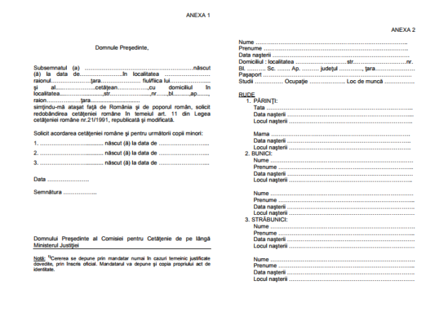 Анкета на румынское гражданство